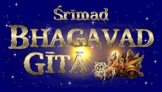 Shrimad Bhagavad Gita Pdf