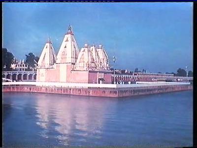 mad bhagwat geeta hindi